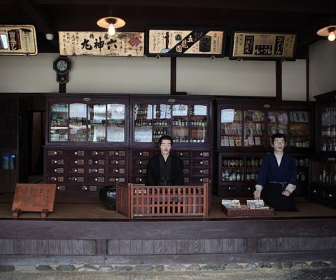 商いと暮らし博物館   内子町公式観光サイト「内子さんぽ」
