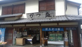 かつ盛鮮魚店