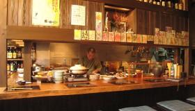 日本料理 榎