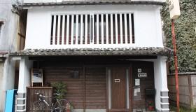 Cafe & Bar 奏 KANADE