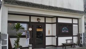 町家カフェ DORF