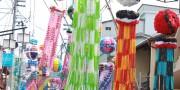 7月~9月の内子町内イベント情報