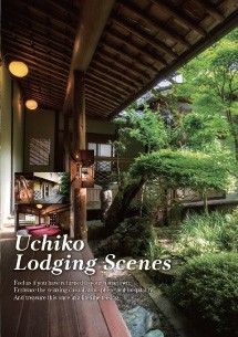 Uchiko Lodging Scenes