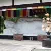 高昌寺(ねはん像)