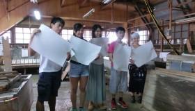紙漉き体験