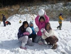 小田深山 雪山ネイチャーキャンプ2017参加者募集!