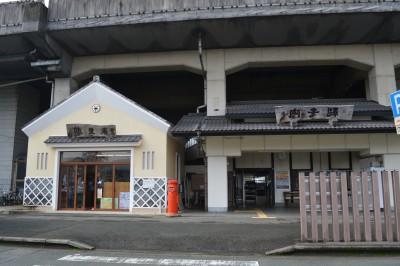内子駅には旅の案内所「旅里庵」が隣接