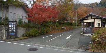 町並駐車場