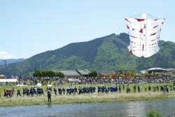 5月5日はいかざき大凧合戦の日です