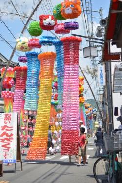 内子笹まつりを開催します