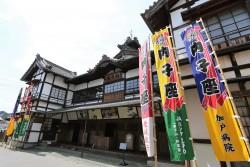 3月1日から内子町立伝統文化施設でクレジットカードが使えます