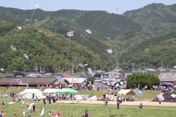 いかざき大凧合戦 5月5日開催!