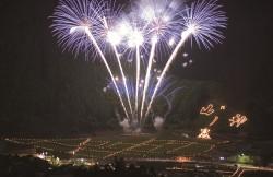 【延期】寺村山の神火祭り  8/15(木)開催!※8/16(金)に延期になりました。