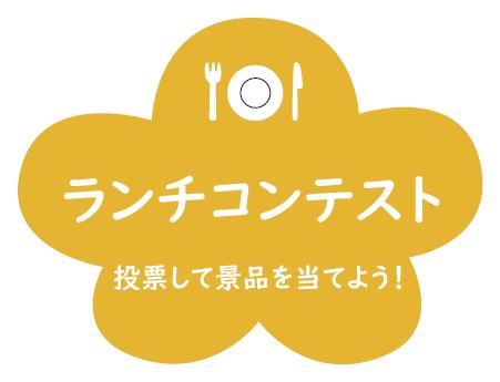 20200403-Uchiko-NH-PIC-0090
