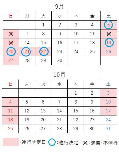 カレンダー 最新