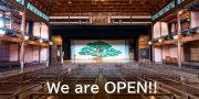 6月1日より伝統文化施設・観光案内所など開館します